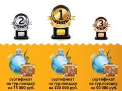 Итоги конкурса «ЛУЧШИЙ ПРОЕКТ WILO – 2014»