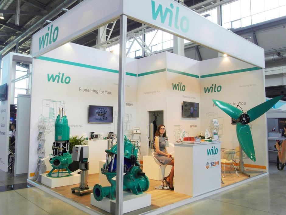 WILO на выставке «Иннопром-2014»